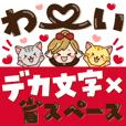 【省スペース♡】ナチュラルガール&猫