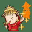 花蓮港天宮✕太駿廟宇行銷 No1