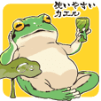 Japanese tree frog Sticker 1