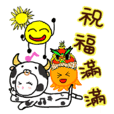 Collection of WH's sticker characters