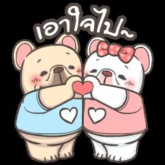 French Bulldog PIGU Sticker VIII