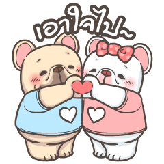 French Bulldog PIGU Sticker VIII