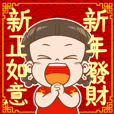 NomYen Happy Chinese New Year 2021 TW