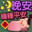 Cute pig-Ox year Happy year