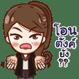 Jae Fie Moody