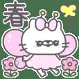 チョミィちゃん16〜春〜