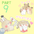 rabbit stickers mimi9