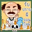 Thai Shaman