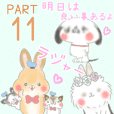 rabbit stickers mimi11