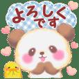 Baby Panda11 heart
