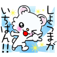 Exclusive Sticker to send to Shoma2