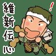 The SAMURAI sticker Vol.2