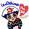 Izu-Oshima Anko-san