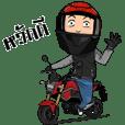TamuTami Rider