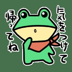 ほぼ帰る(カエル)スタンプ - L...