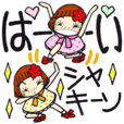 Castor bean-chan280
