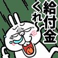 Angry rabbit Pop-up[KORONA]