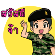 SP Thai Army