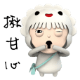 Nuanuan Baozi Happy greeting