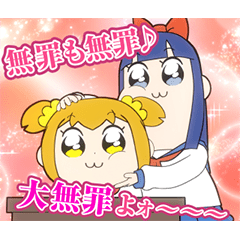 Animated POP TEAM EPIC Sound Stickers 4