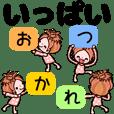 Pretty Kazuko Chan small animation2