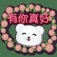 可愛白熊 大字超實用日常生活用語貼圖
