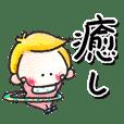 ムチムチboyの癒しの会話編