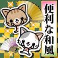 和風な猫ちゃん5♪ 年中使える!