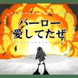 気ままなトリさんMS3(ドラマチック)