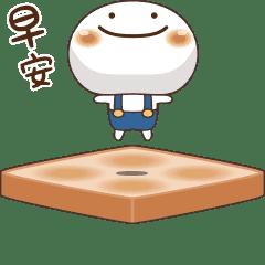 可愛的小烤棉花糖