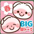 [BIG] Gentle feelings of spring/W talk