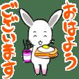 「動く」ウサギの日常会話スタンプ