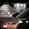 เครื่องครัวหรรษา