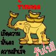 Phee Joh Paa .EP2 : the magic