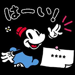 Mickey and Friends Custom S...