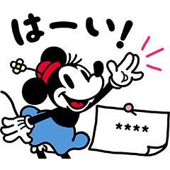 Mickey and Friends Custom Stickers