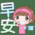 Xiaoyu-Life Big font