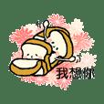 kawaii-Plain bread