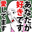 うざまる☆改