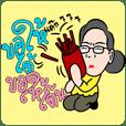 Yinglee