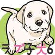 Wanko-biyori puppy Labrador retriever 6