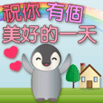 Cute penguin-Common Words Stickers
