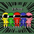 Five kaneko