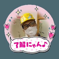 fuji_suta
