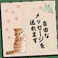 ナチュラルメッセージカード☆猫たち