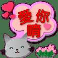 可愛小灰貓對話框 超實用日常用語