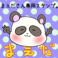 Ms.Maeda,exclusive Sticker.