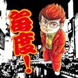 Emperor of Minami