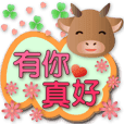 Cute cow Special Effects Stickers