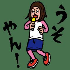 大阪イセタン×ネゴシックス